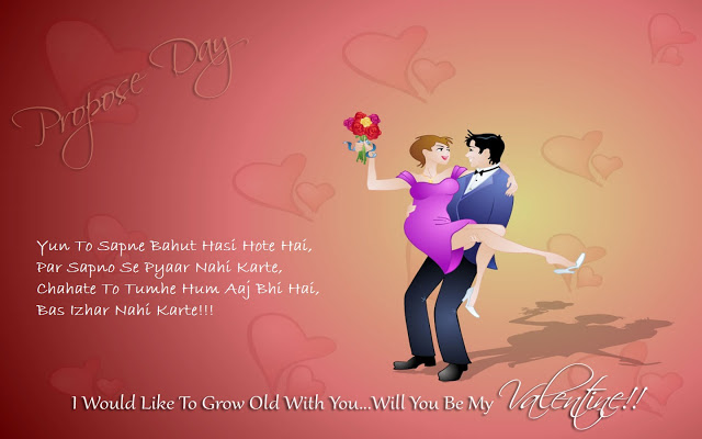 Happy Propose SMS for Girlfriend in Hindi