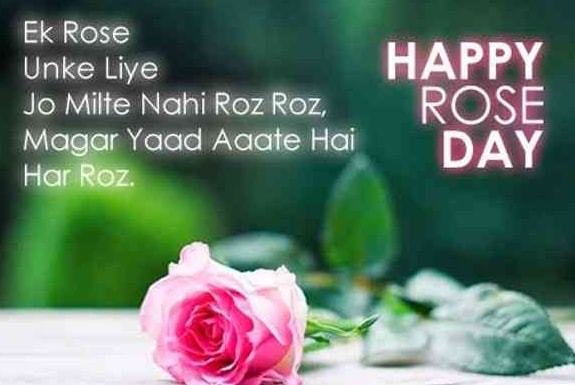 Rose Day Shayari Images 2018