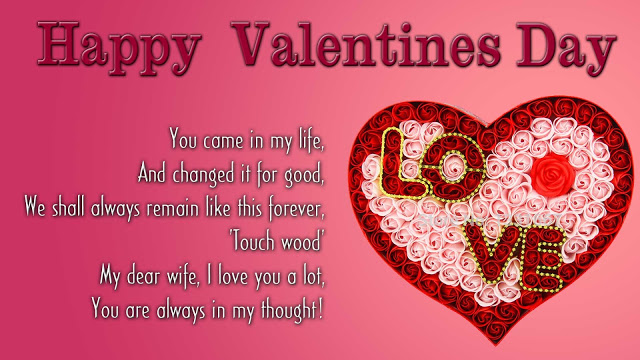 Happy valentines day greetings cards messages in hindi english for valentine day card m4hsunfo