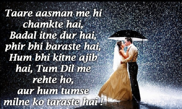 Valentines Day Shayari Images
