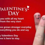 30+ Romantic Valentines Day Status 2018 – Happy Valentines day 2018