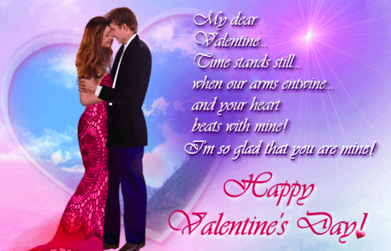 Valentines Day Wishes for Lovers