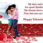 Cute Valentines day Wishes for Boyfriend in English, Hindi, Sinhala, Urdu
